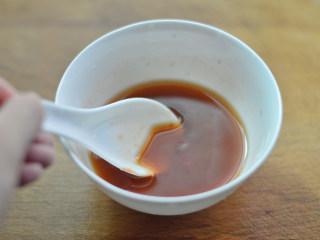 茄汁开背虾,再加入少许淀粉和水,调匀待用