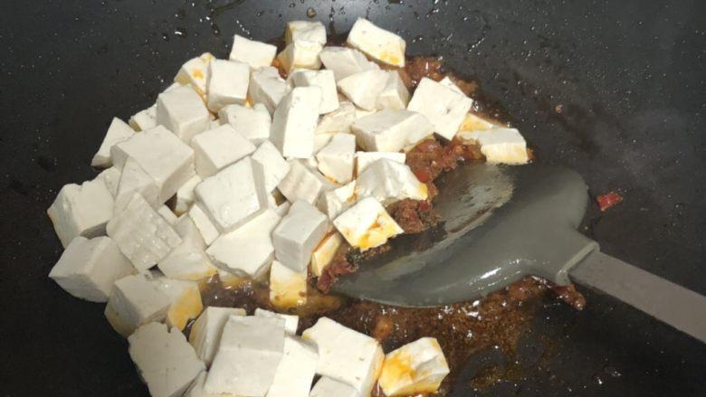 十味 家常豆瓣烧豆腐,加入豆腐