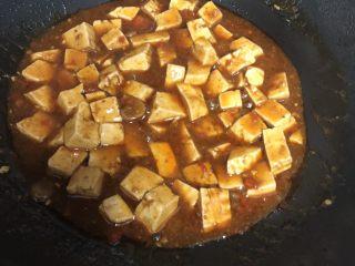 十味 家常豆瓣烧豆腐,关火,汁水一点要多