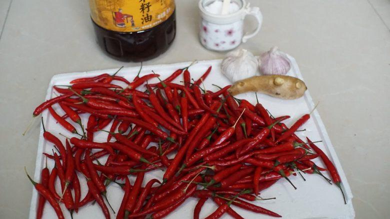 蒜蓉剁椒,准备好材料