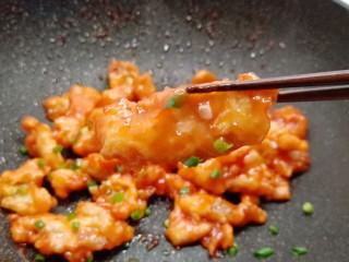 十味  糖醋鱼的家常做法 酸酸甜甜超开胃,甜酸口可。