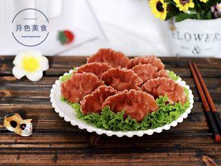 十味  猪肉大葱饺子