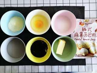 麻薯-恐龙蛋,准备好所需要的材料。黄油提前软化。