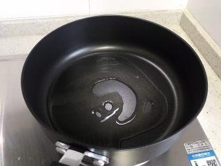 十味  香煎咸带鱼,起油锅
