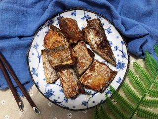 十味  香煎咸带鱼,成品图