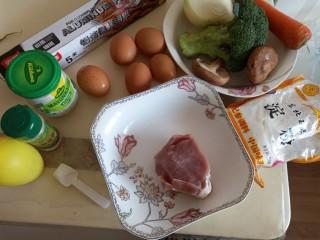 十味+蛋黄酱彩蔬蒸肉蛋,准备原料