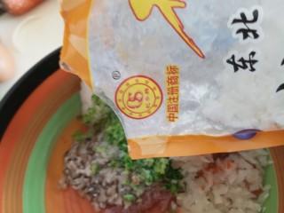 十味+蛋黄酱彩蔬蒸肉蛋,淀粉