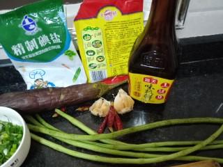 十味   爆炒茄子豆角,如图准备好所需食材。