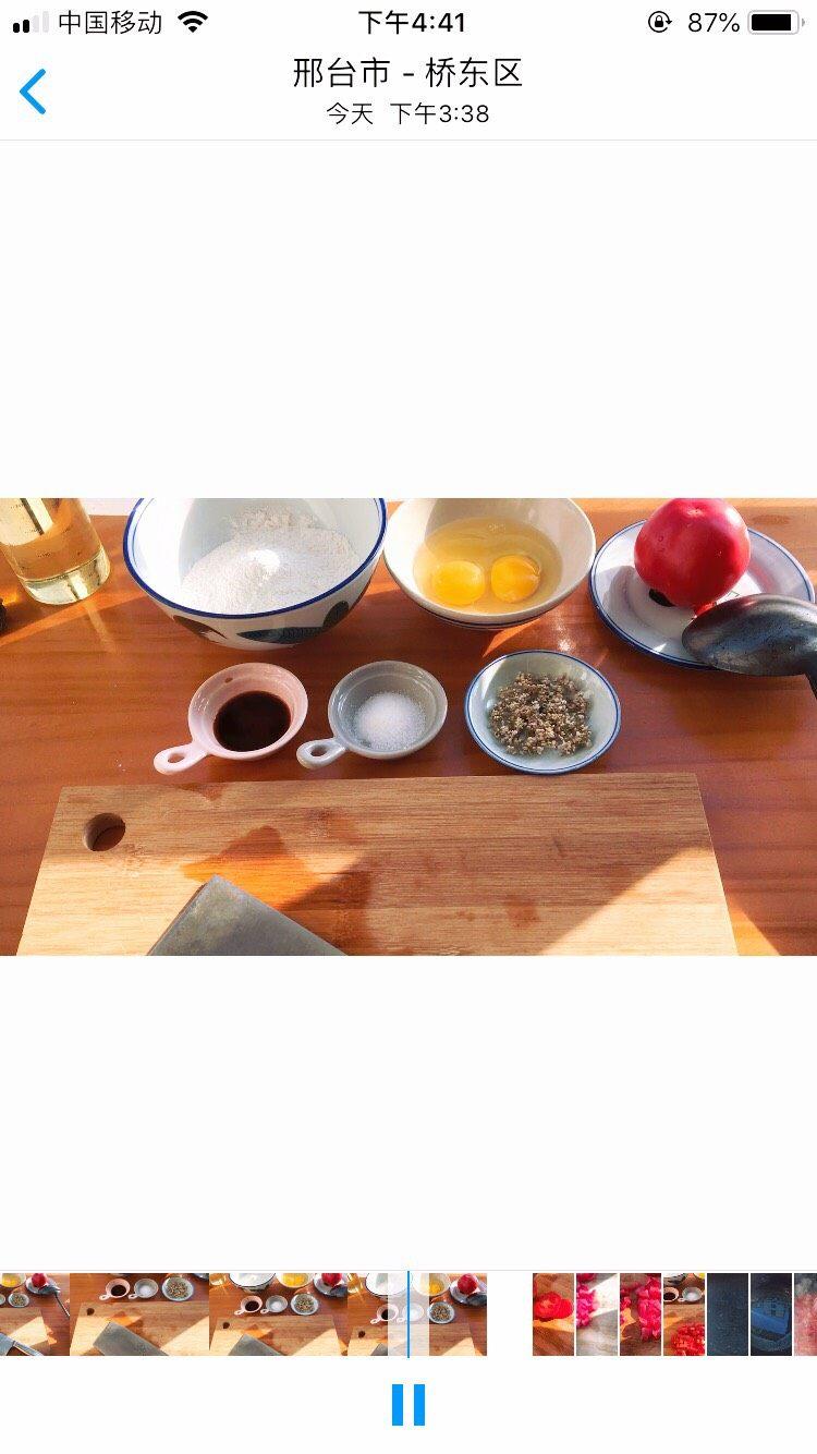 西红柿疙瘩汤,准备好材料。