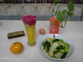 爱媛果冻橙、牛油果、火龙果汁+娃娃菜炒皮菜
