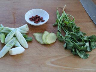 清炖牛肉萝卜汤,准备辅料:大葱切小段,生姜切片状,枸杞和香菜洗净备用