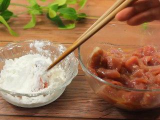 糖醋里脊肉,裹满淀粉,再拍去多余的淀粉