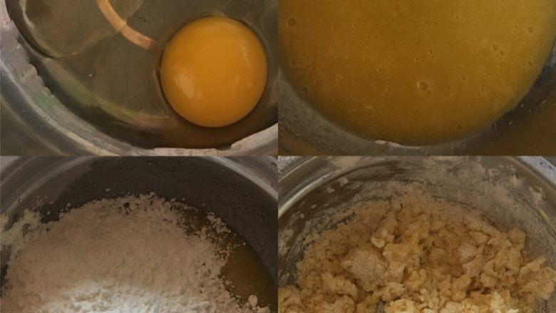 网红仙豆糕,所有的饼皮材料混合