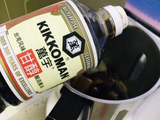 香辣鳕鱼🐟,加入料酒,老抽、盐、水,特别加入了万字甘醇酱油 非常鲜美。 设置: 10分钟120度L档