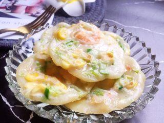 玉米虾仁水晶小软饼,完成