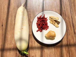 白萝卜羊肉煲,白萝卜1个,枸杞20g,生姜20g,当归4g