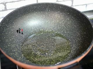 手撕蚝油杏鲍菇,锅中油热