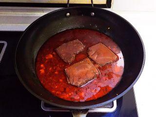 红油猪血豆腐,红油猪血豆腐熟了