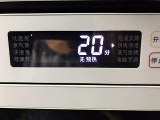 藤椒风味手撕鸡~简易版,烤20分钟