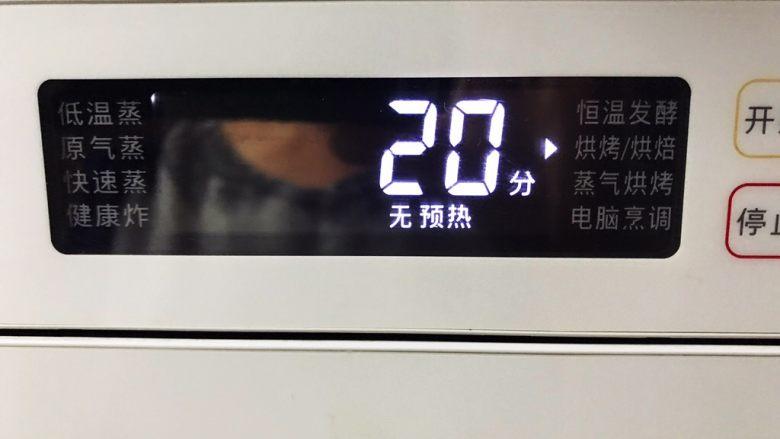 黄瓜牛肉拌藤椒风味手撕鸡,解冻好之后的鸡放入烤箱,180°烤20分钟