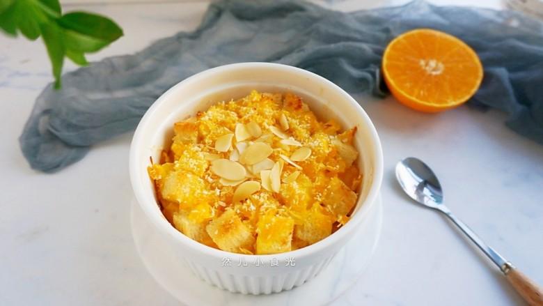 香橙烤吐司—清新香甜的早餐