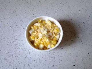 香橙烤吐司—清新香甜的早餐,放上杏仁片。
