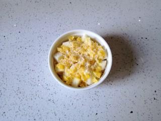 香橙烤吐司—清新香甜的早餐,表面撒上椰蓉。