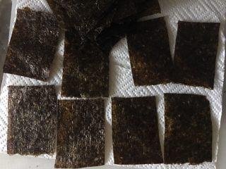 海苔天妇罗,海苔剪成长6宽4的长方形