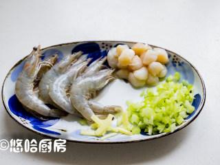 鲜虾干贝粥,煲粥的时候处理虾,白虾洗净剔掉虾线,芹菜洗净切碎丁待用。