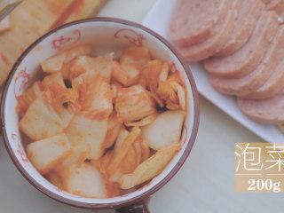不孤独的部队火锅「厨娘物语」,20g鱼饼切三角、300g午餐肉切块、300g卷心菜切块、200g泡菜切块、200g芝心年糕备用。