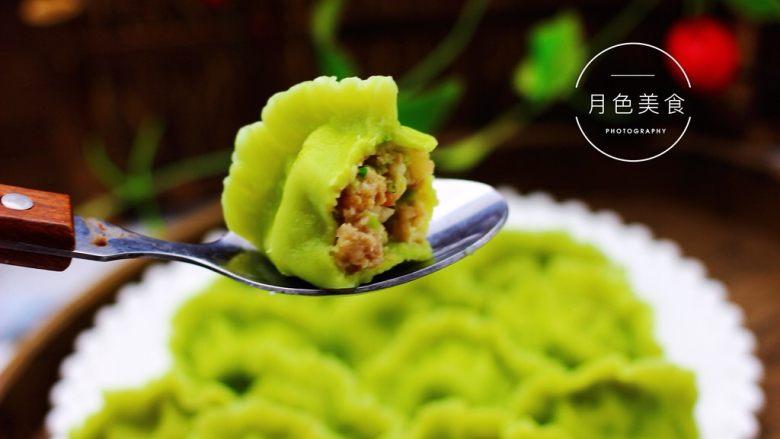 圆白菜扇贝翠玉饺子,吃上一口超级满足。