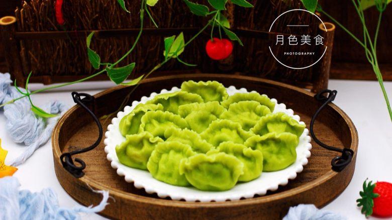 圆白菜扇贝翠玉饺子,清新又美味,诱惑到你木有。