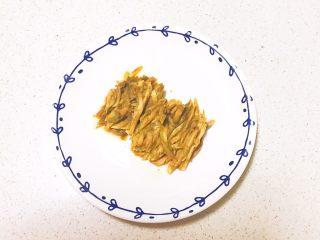 宝宝健康食谱  肉末茄子,给蒸熟的茄子换一个盘子