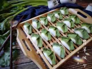 翡翠饺子——用一盘情意绵绵的饺子温暖整个冬天,翡翠饺子成品。看着这高颜值的饺子你还能经得住诱惑吗?