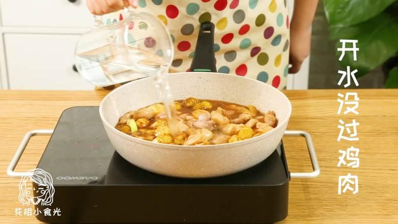 栗子鸡24M+,锅中倒入开水,没过鸡肉