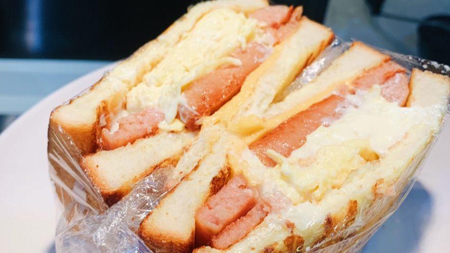 厚蛋烧芝士午餐肉三明治