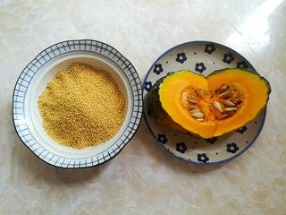南瓜小米粥,准备老南瓜和小米