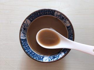 鱼香杏鲍菇,调好鱼香酱汁:一勺生粉(玉米淀粉)➕半碗水➕1汤匙生抽➕半汤匙香醋➕半汤匙白糖➕1g盐搅拌均匀备用!