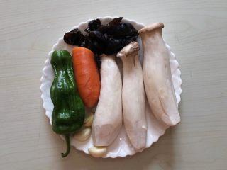 鱼香杏鲍菇,食材准备