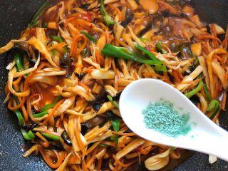 鱼香杏鲍菇,加1g鸡精,煮开收汁微浓稠状态即可