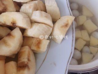 百变水果 桂花水果圆子羹,香蕉