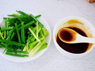 葱油拌面,葱切葱段,把蚝1汤匙、味极鲜酱2汤匙、白糖放入碗中调成酱汁备用