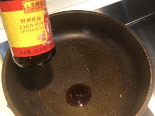 葱油拌面,改中火放入蚝油