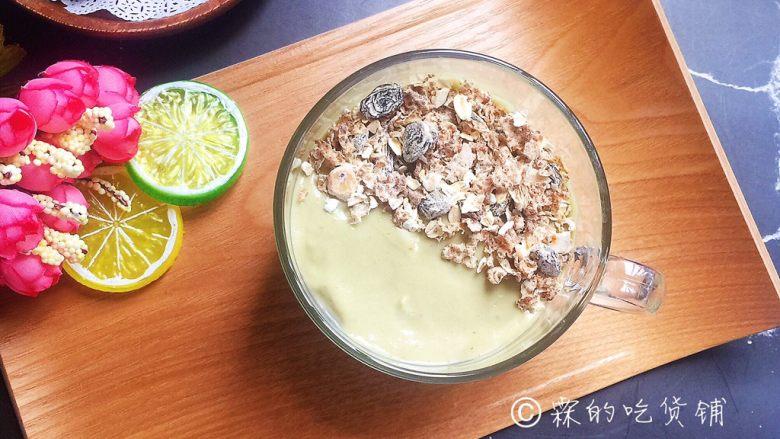 百变水果 牛油果香蕉谷谷奶昔