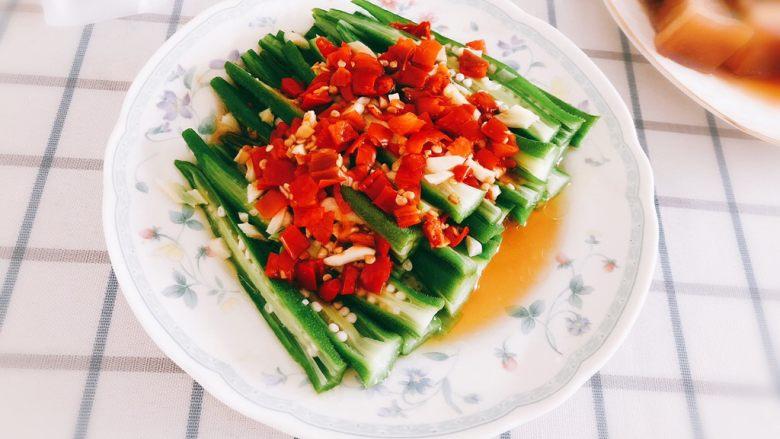 蒜香剁椒黄秋葵-下饭菜