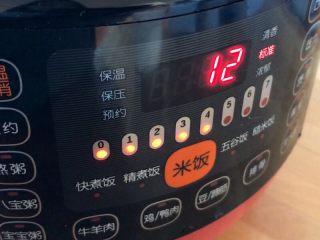 百变水果 汤圆银耳甜汤,设定加压12分钟。