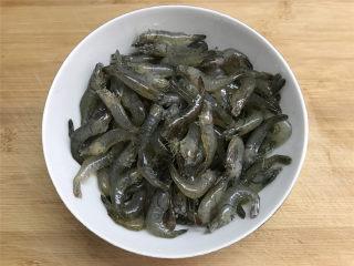 油爆河虾,小河虾买回来后剪去虾枪和虾脚,清洗干净。