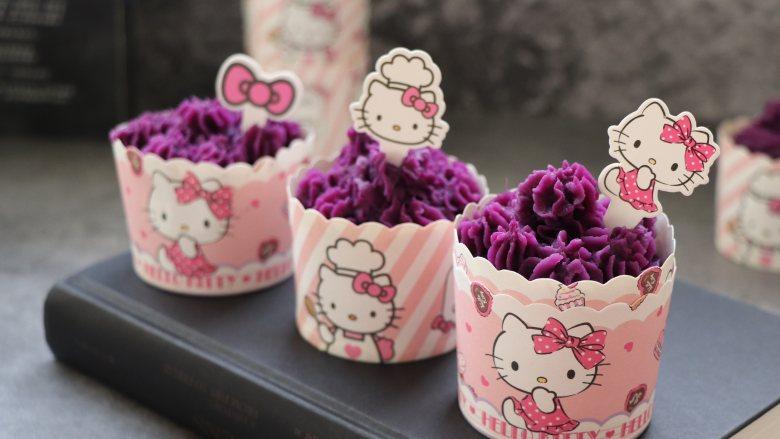 紫薯纸杯蛋糕,紫薯控的最爱
