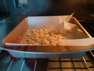 香糯南瓜饼,放入烤箱150度热风烘15分钟