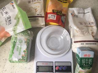 黄油曲奇,1️⃣ 准备食材:黄油、高低筋面粉、玉米淀粉、纯牛奶、淡奶油、细砂糖、盐和电子秤,按照配料表称好。